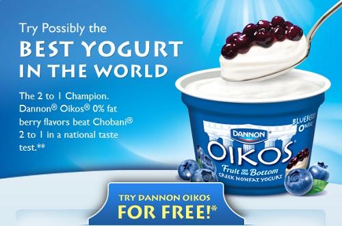 Dannon greek yogurt coupons 2019